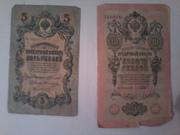 Продам банкноты царской Росии,  СССР,  значки и монеты