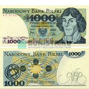 1000 злотых 1982 год