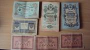 Продам банкноты царской России (оригиналы)