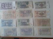 Продам бумажные рубли СССР