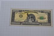 банкнота проходной билет в клуб миллионеров с сертификатом оригинал!!!
