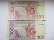 Продам банкноту 100 грн 2005 года с фабричным браком
