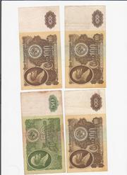 Банкноти  СССР  1961   рорку
